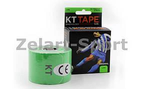 Кинезио тейп (Kinesio tape, KT Tape) эластичный пластырь KTTP-002257 ORIGINAL (20лент, l-5мx5см,зел)