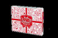 Набор на 12 молочных шоколадок «З Новим роком!»