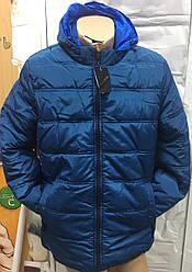 Куртка мужская по супер цене