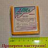 Полимерная глина LEMA Glitter (Лема глиттер), гліттер жовтий (желтый), 64 г