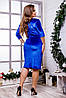Женское бархатное платье (46-60) 8221, фото 6