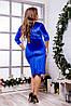 Женское бархатное платье (46-60) 8221, фото 7