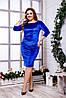 Женское бархатное платье (46-60) 8221, фото 5