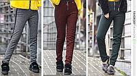 Стильные женские брюки на флисе