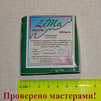 Полимерная глина LEMA Glitter (Лема глиттер), гліттер зелений (зеленый), 64г