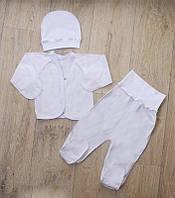 Комплект для новорожденных(100% хлопок)