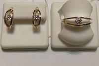 Серебряный комплект с золотыми накладками и цирконием Жюли, фото 1