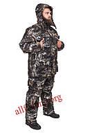 """Зимний костюм для рыбалки и охоты """"Лесник"""", фото 1"""