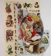 Фрагменты декупажной карты «Дед Мороз»_3
