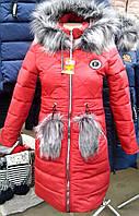 Теплая зимняя подростковая куртка с меховыми помпонами р. 152-164.