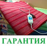 Электропростынь Электроодеяло Автомобильное одеяло Электрогрелка для автомобиля от прикуривателя 12в 50×150 см