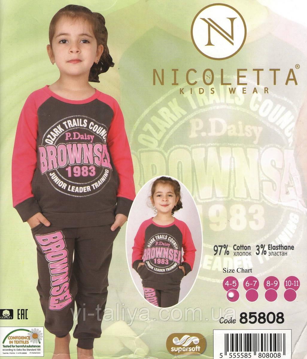 7633a2233866 Комплект детский для дома и отдыха Nicoletta - интернет-магазин vi -taliya.com