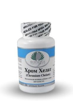 Хром Хелат, зниження маси тіла, нормалізація обміну речовин.
