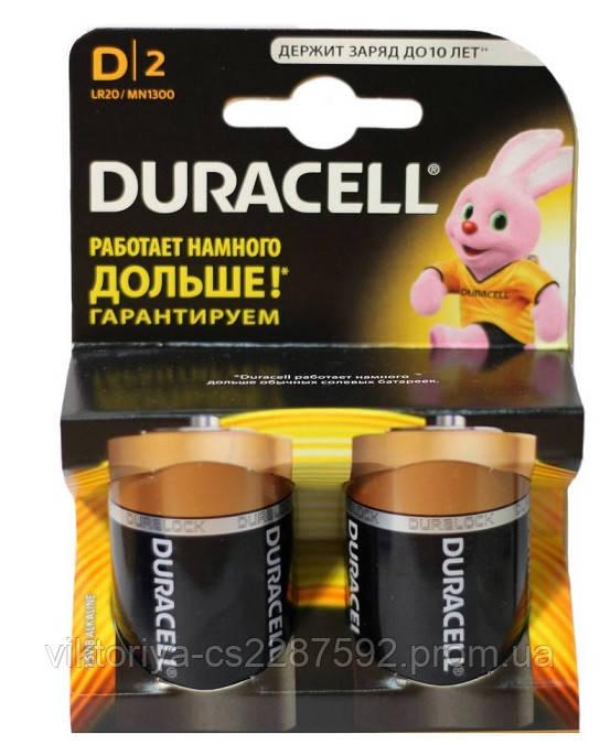 Елементи живлення DURAСELL Basic D2  1.5V LR20 MN1300  2шт Бельгія