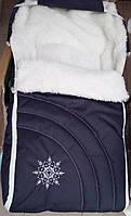 Чехол в санки на овчине синего цвета Снежинка