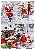 Бумага декупажная, Новый год, Alizarin, 20х30 см