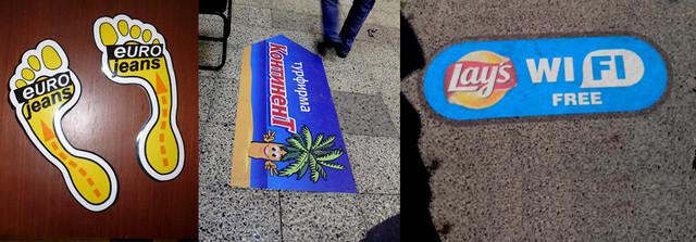 реклама на полу, наклейки на пол, печать напольных наклеек
