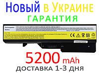Аккумулятор батарея LENOVO IdeaPad G565