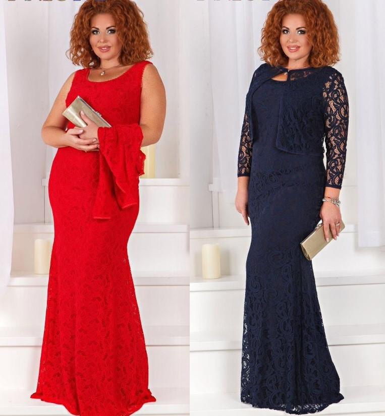 f51b3c4cdbb Женское длинное кружевное платье на подкладке -