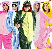 КИГУРУМИ Пижама (детские и взрослые)