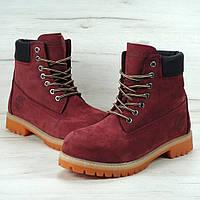 Женские зимние ботинки Timberland bordo2 с мехом (тимберленд)