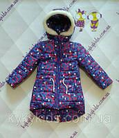 Зимняя куртка (от 3 до 5 лет)