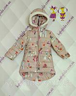 Зимняя куртка (от 3 до 6 лет)