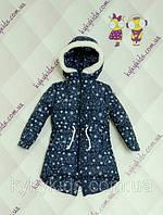 Зимняя куртка (от 3 до 4 лет)