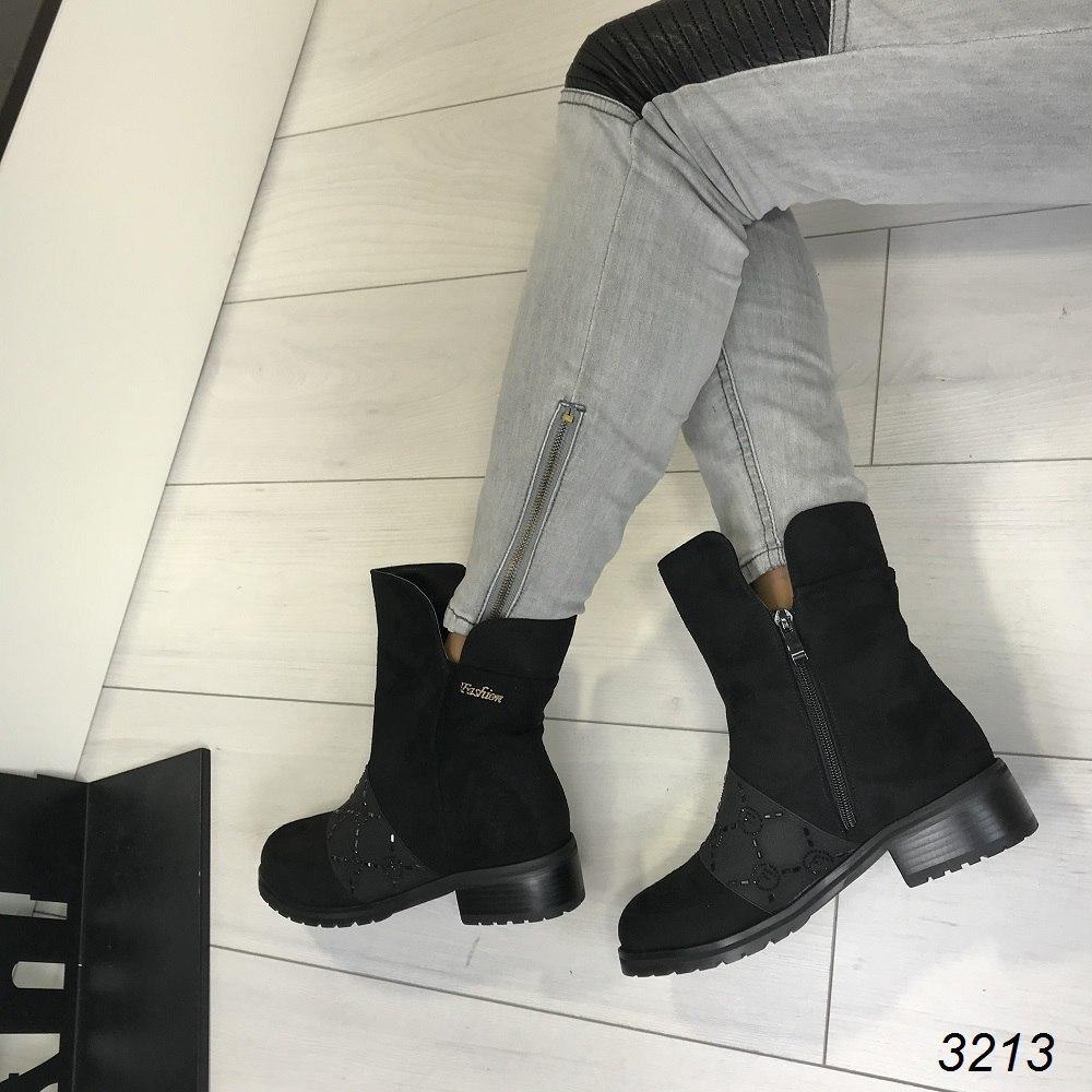 Зимние ботинки эко - замш