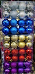 Новогодние елочные шары 16 шт. в упаковке ( диаметр 4 см )