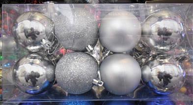 Новогодние елочные шары 16 шт. в упаковке ( диаметр 6 см ), фото 3