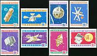 Монголия 1966 космос - MNH XF