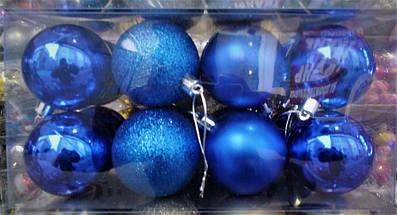 Новогодние елочные шары 16 шт. в упаковке ( диаметр 6 см ), фото 2