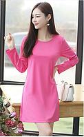 Розовое женское платье колокольчик