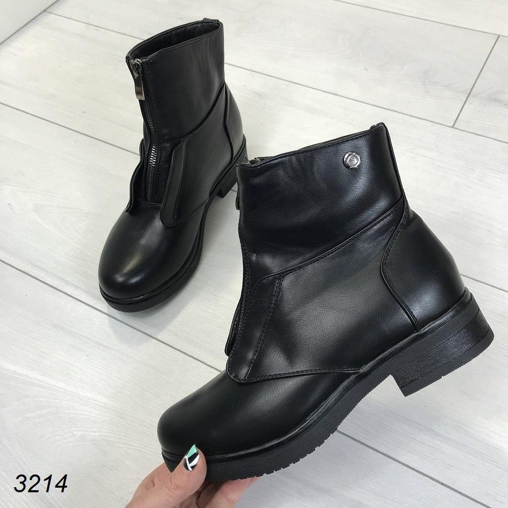Зимние ботинки эко - кожа черные