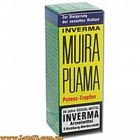 Муира пуама + шпанская мушка (инверма) - сексуальный возбудитель для женщин и мужчин