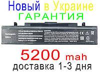 Аккумулятор батарея SAMSUNG RV510