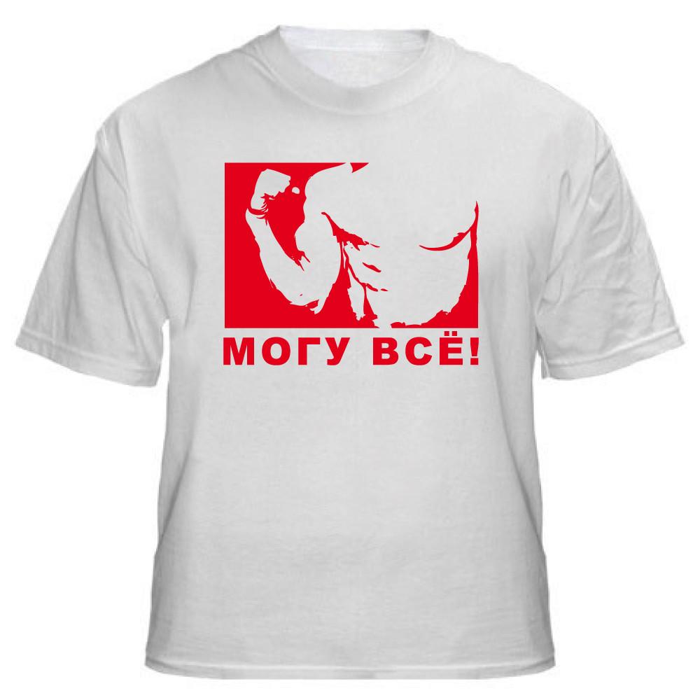 футболки печатью заказать