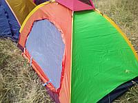 Палатка Туристическая ( 3 Х местная )