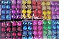Елочные шары 16 шт. в упаковке ( диаметр 4 см )
