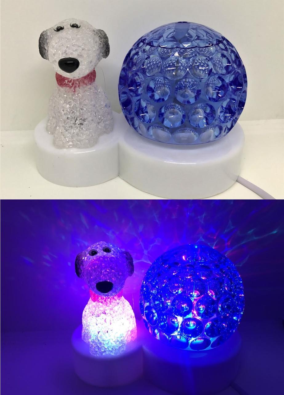Диско шар Собака (светильник новогодний)