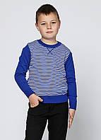 Джемпер  ярко синий полоска