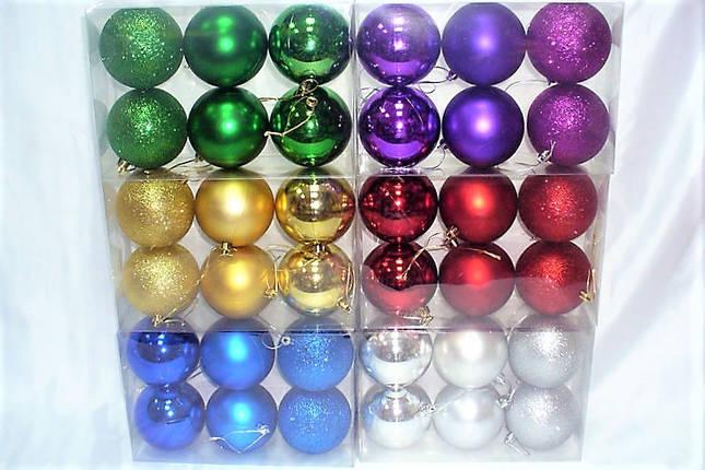 Елочные шары 6 шт. в упаковке ( диаметр 8 см ), фото 2