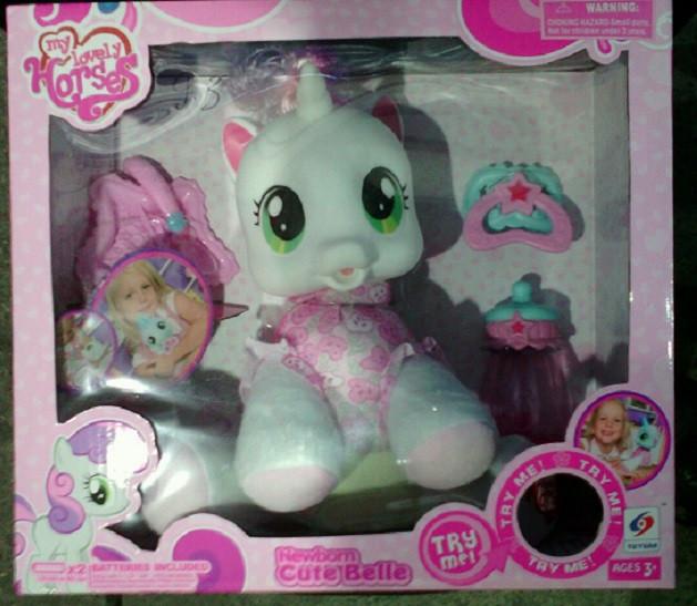 Лошадка Пони 83097 My Little Pony.Рог светится. Бутылочка, соска, ложечка, тарелочка