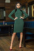 Облегающее платье с воротником под горло