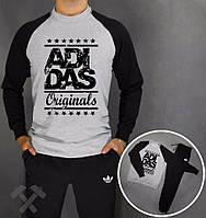Спортивный костюм адидас ориджинал, серо-черный, к3700