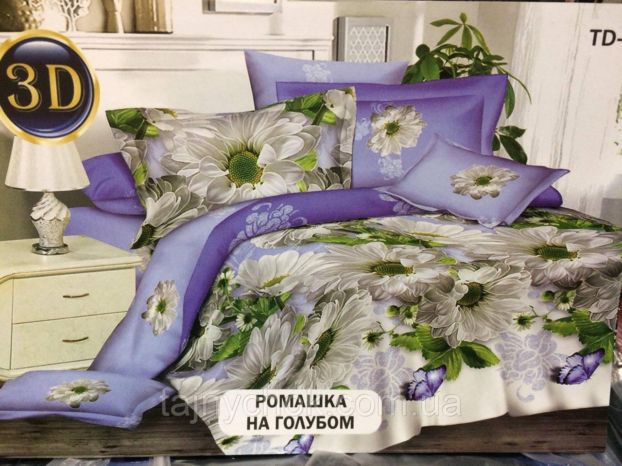 Двуспальное постельное бельё Ромашка на голубом