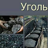 Уголь антрацит АМ доставка из Синельниково.