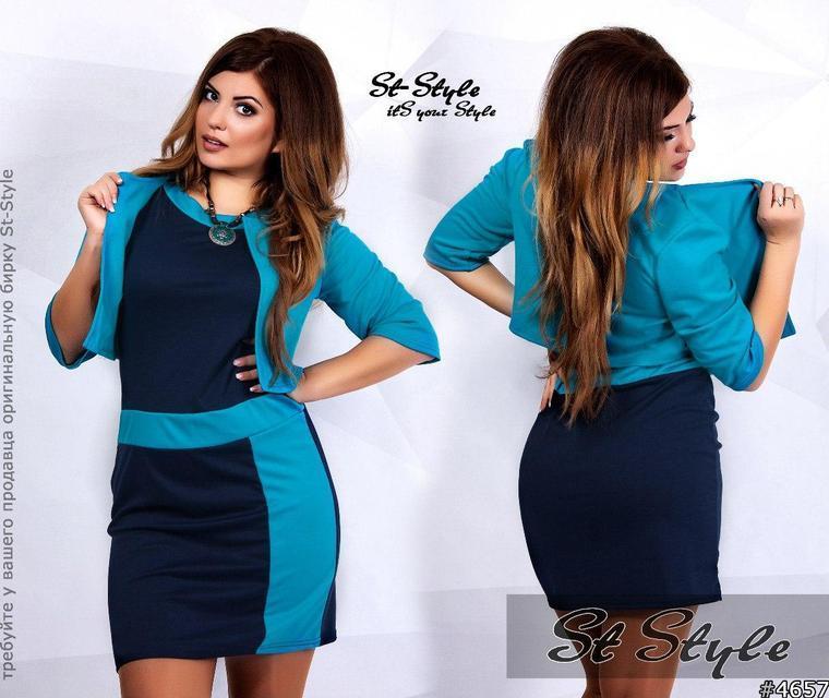 Платье с болеро  большие размеры код 78/41