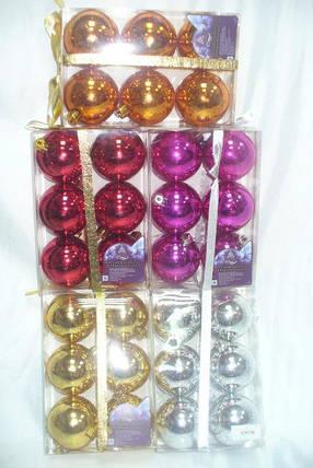 Елочные шары 6 шт. в упаковке ( диаметр 6 см ) однотонные, фото 2